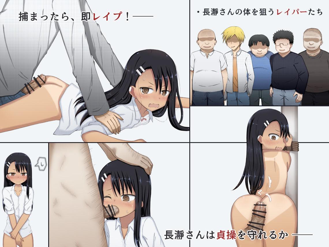Dont Toy with Me Miss Nagatoro hentai 42
